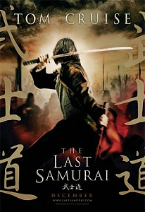 Kinoplakat (US): The Last Samurai